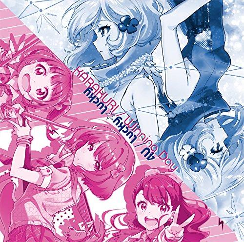KARAKURI / 4U –  Winning Day/Lucky☆Lucky [Mora FLAC 24bit/48kHz]