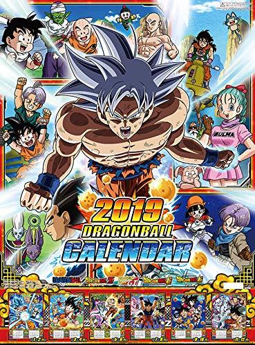 Dragon Ball Calendar 2019 comic anime Japan Shonen Jump