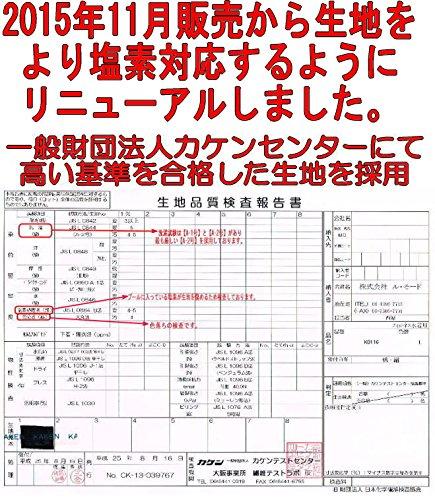 (ルモード)lemodeフィットネス水着 日本製122 ノースリ セパレート レディース女性用 (ホワイト, 13L)