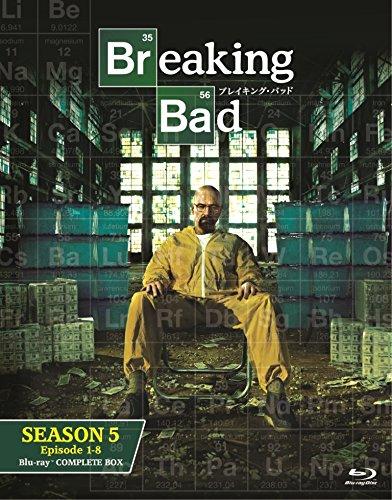 ブレイキング・バッド SEASON 5  COMPLETE BOX [Blu-ray]の詳細を見る