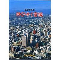 Amazon.co.jp: 京極 昭: 本
