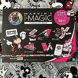 マーヴィンズ アイ マジック スマホでマジック 35種類以上 おもちゃ なりきり マジシャン Marvin.s I Magic 手品 トランプ ウィザード