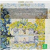ドビュッシー:ピアノ作品全集第2集