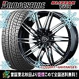 【17インチ】 スタッドレス 225/60R17 ブリヂストン ブリザック VRX ウェッズ レオニス グレイラ BKMC/BK タイヤホイール4本セット 国産車