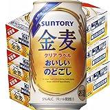 サントリー金麦クリアラベル350ml缶3ケース(72本入)