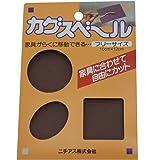 ニチアス カグスベール フリーサイズ 茶色 321230