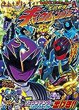 宇宙戦隊 キュウレンジャー 2 (てれびくんギンピカシール絵本  スーパーV戦隊シリーズ)