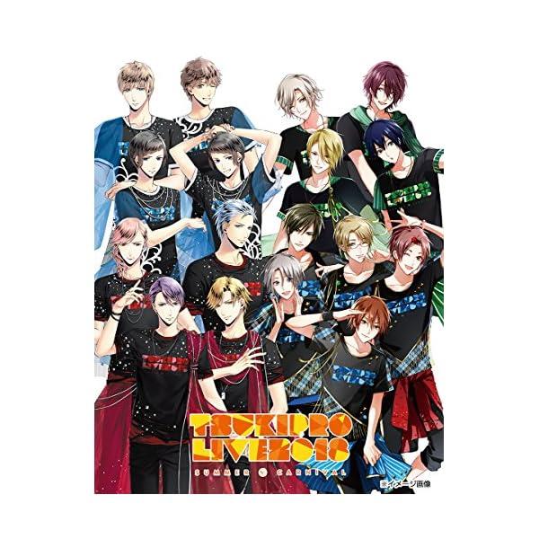 【Amazon.co.jp限定】TSUKIPRO...の商品画像