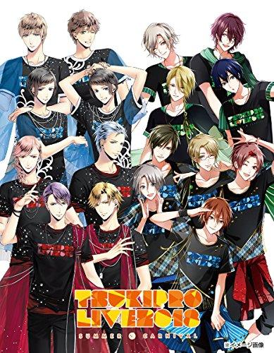 TSUKIPRO LIVE 2018 SUMMER CARNIVAL(通常版) [Blu-ray]