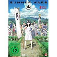 Summer Wars - Deluxe Edition