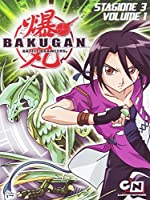 Bakugan - Stagione 03 #01 [Italian Edition]