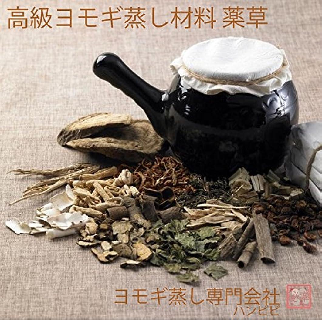 自己尊重お茶贅沢な蒸しヨモギ薬草、、<美肌美容、ダイエット、婦人子宮健康兼用