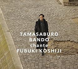邂逅~越路吹雪を歌う(限定盤)(DVDt付)