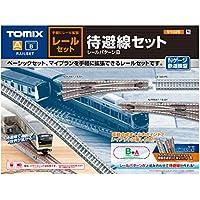 TOMIX Nゲージ レールセット 待避線セット レールパターンB 91026 鉄道模型 レールセット