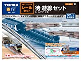 TOMIX Nゲージ レールセット 待避線セット レールパターンB 91026 鉄道模型 ...