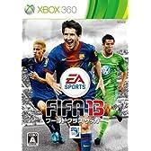 FIFA 13 ワールドクラス サッカー 初回特典:UT:24ゴールドパックス DLC同梱 & 【Amazon.co.jp限定】 EA SPORTS フットボールクラブ クレジット DLC付き