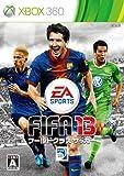「FIFA 13」の画像