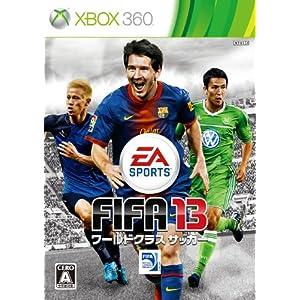 FIFA 13 ワールドクラス サッカー(特典なし) - Xbox360
