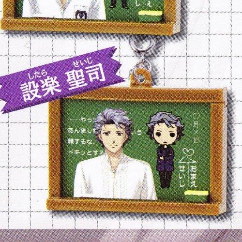 ときめきメモリアル Girl's Side 3rd Story ときめき黒板チャーム 【6.設楽聖司】(単品)
