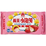 I Mei Strawberry Puff 57gm