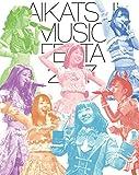 アイカツ! ミュージックフェスタ2017 アイカツスターズ! 版 [Blu-ray]