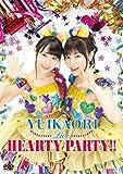 ゆいかおりLIVE HEARTY PARTY!! [DVD] 画像