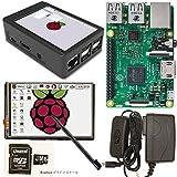 wiwiston Raspberry Pi3 Model B ラズベリーパイ 電子工作入門 3.5インチタッチパネルアルミニウム合金ケースセット — Pi3B本体ボード&ケース&16GB Micro SD カード(CLASS10)&5V/2.5AマイクロUSB電源アダプター(PSE取得済)