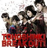 BREAK OUT!(DVD付)(ジャケットA)