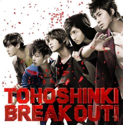 [画像:BREAK OUT!(DVD付)(ジャケットA)]