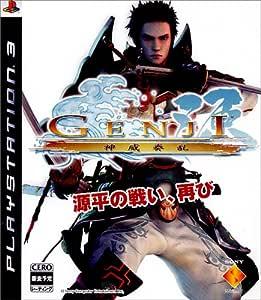 GENJI -神威奏乱- - PS3