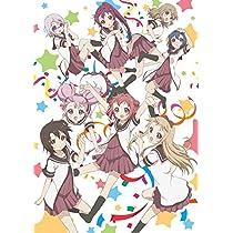 【Amazon.co.jp限定】(仮)ゆるゆり さん☆ハイ!  こんぷり~とぼっくす(B2布ポスター付き) [Blu-ray]