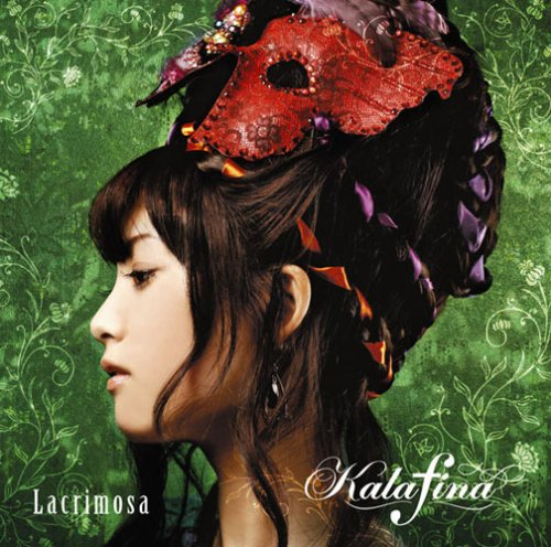 Lacrimosaの詳細を見る
