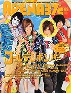 ARENA 37℃ (アリーナ サーティセブン) 2011年 09月号 [雑誌]()