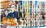 食戟のソーマ コミック 1-17巻セット (ジャンプコミックス)