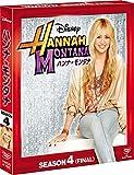 ハンナ・モンタナ シーズン4 コンパクトBOX[DVD]