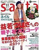 saita (サイタ) 2011年 12月号 [雑誌] 画像