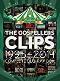 THE GOSPELLERS CLIPS 1995-2014 〜Complete Blu-ray Box〜