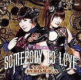 TVアニメ「 ISUCA -イスカ- 」エンディングテーマ「 Somebody to love 」【通常盤】
