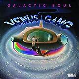 Galactic Soul [12 inch Analog]