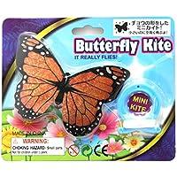 ミニバタフライカイト Butterfly Kite オレンジ
