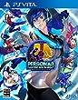 ペルソナ3 ダンシング・ムーンナイト 【Amazon.co.jp限定】オリジナルPS Vitaテーマ (P3D)配信 - PSVita