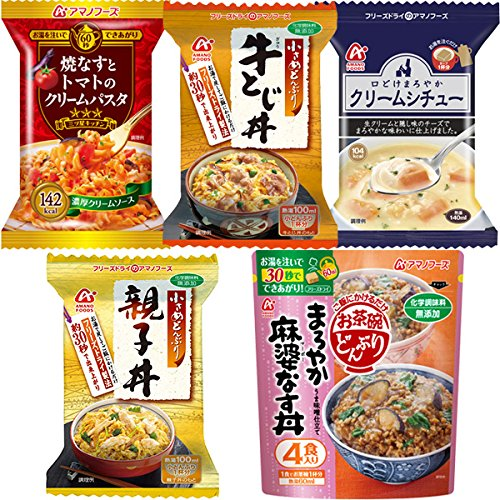 アマノフーズ フリーズドライ 5種類 24食セット