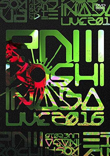 Koshi Inaba LIVE 2016 〜enIII〜 [DVD]