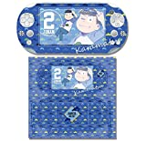 デザスキン おそ松さん for PS Vita 両面タイプ(PCH-2000) デザイン02(カラ松)