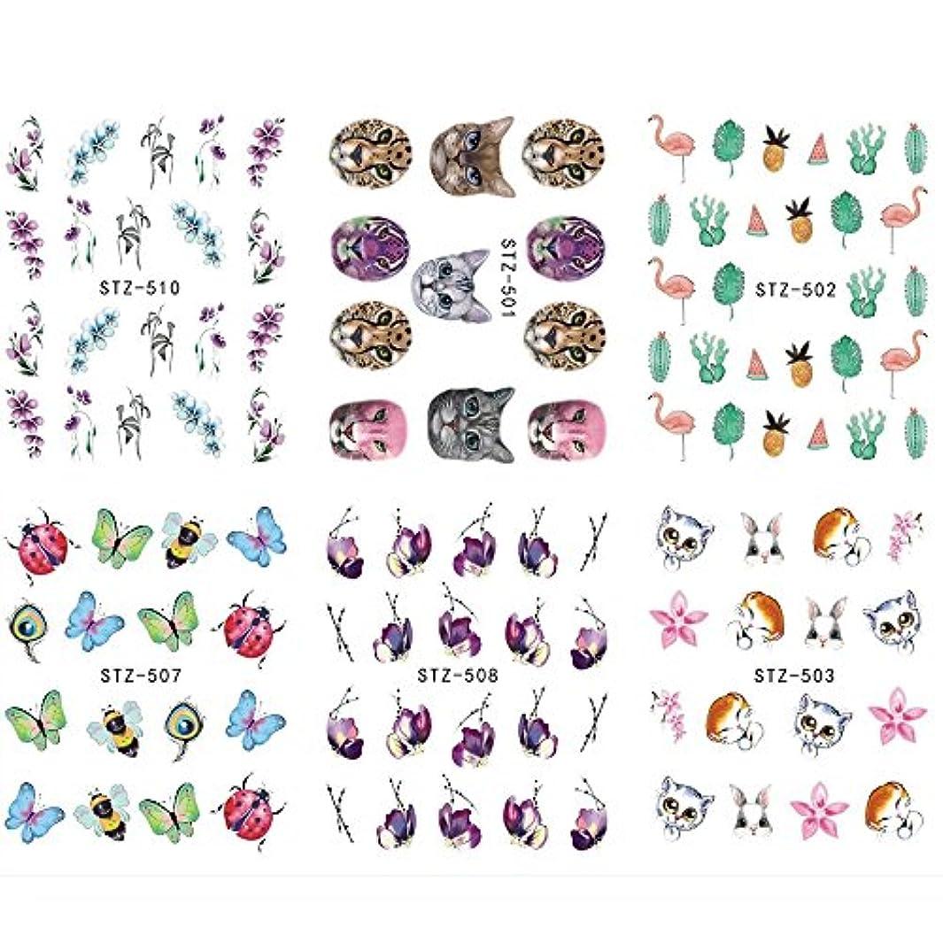 ホット組み合わせる心配するSUKTI&XIAO ネイルステッカー 12ピース花植物動物ネイルアートステッカー水転写デカールスライダータトゥーフルカバーラップツールの装飾