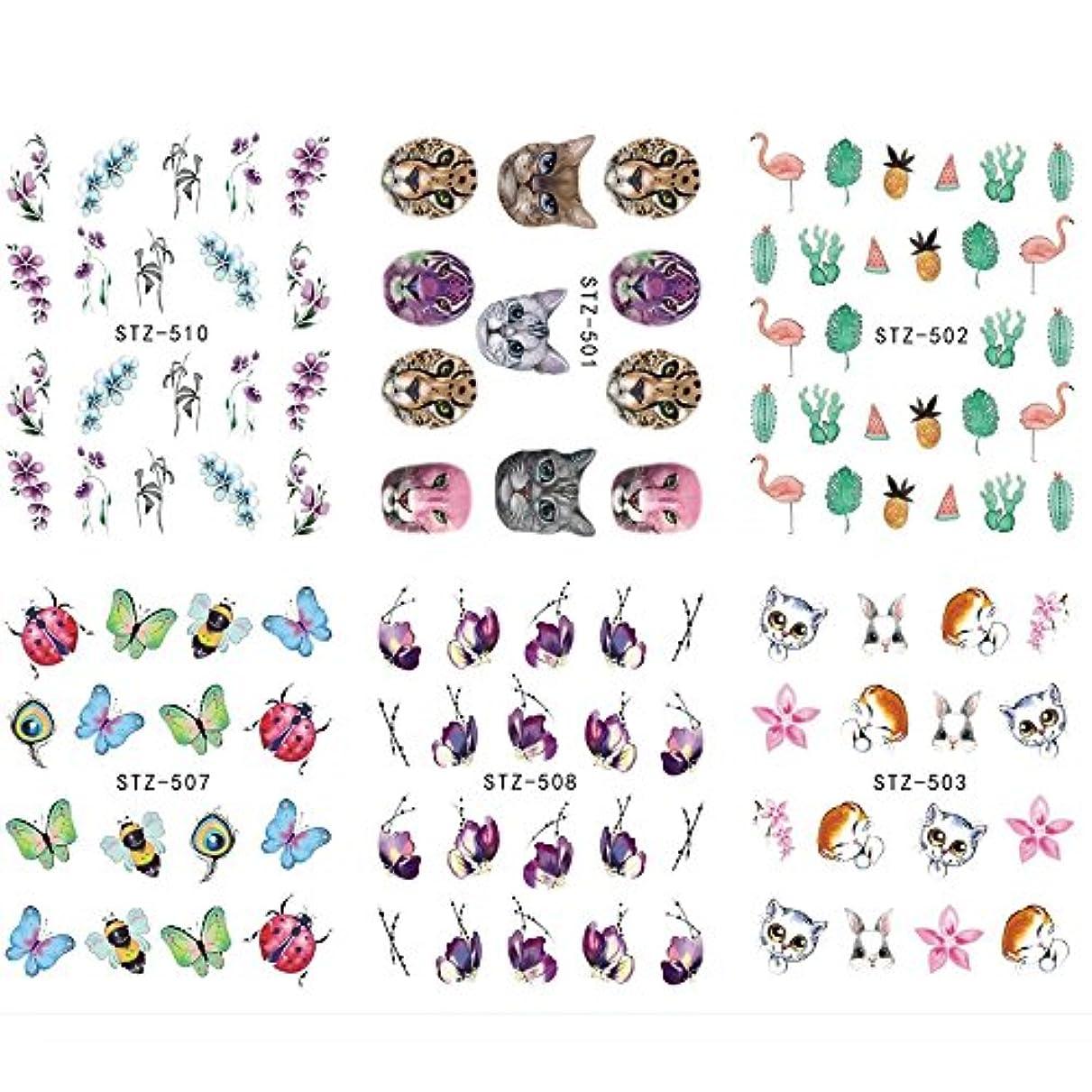 理論スコアアルバニーSUKTI&XIAO ネイルステッカー 12ピース花植物動物ネイルアートステッカー水転写デカールスライダータトゥーフルカバーラップツールの装飾