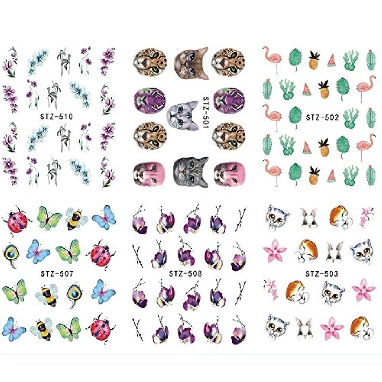 編集者インペリアル歌詞SUKTI&XIAO ネイルステッカー 12ピース花植物動物ネイルアートステッカー水転写デカールスライダータトゥーフルカバーラップツールの装飾