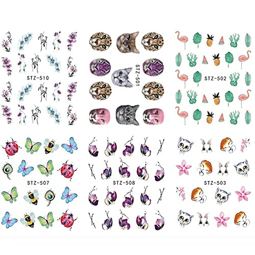 同級生町読み書きのできないSUKTI&XIAO ネイルステッカー 12ピース花植物動物ネイルアートステッカー水転写デカールスライダータトゥーフルカバーラップツールの装飾
