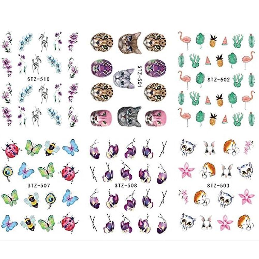 ばかげた引き付ける口述SUKTI&XIAO ネイルステッカー 12ピース花植物動物ネイルアートステッカー水転写デカールスライダータトゥーフルカバーラップツールの装飾