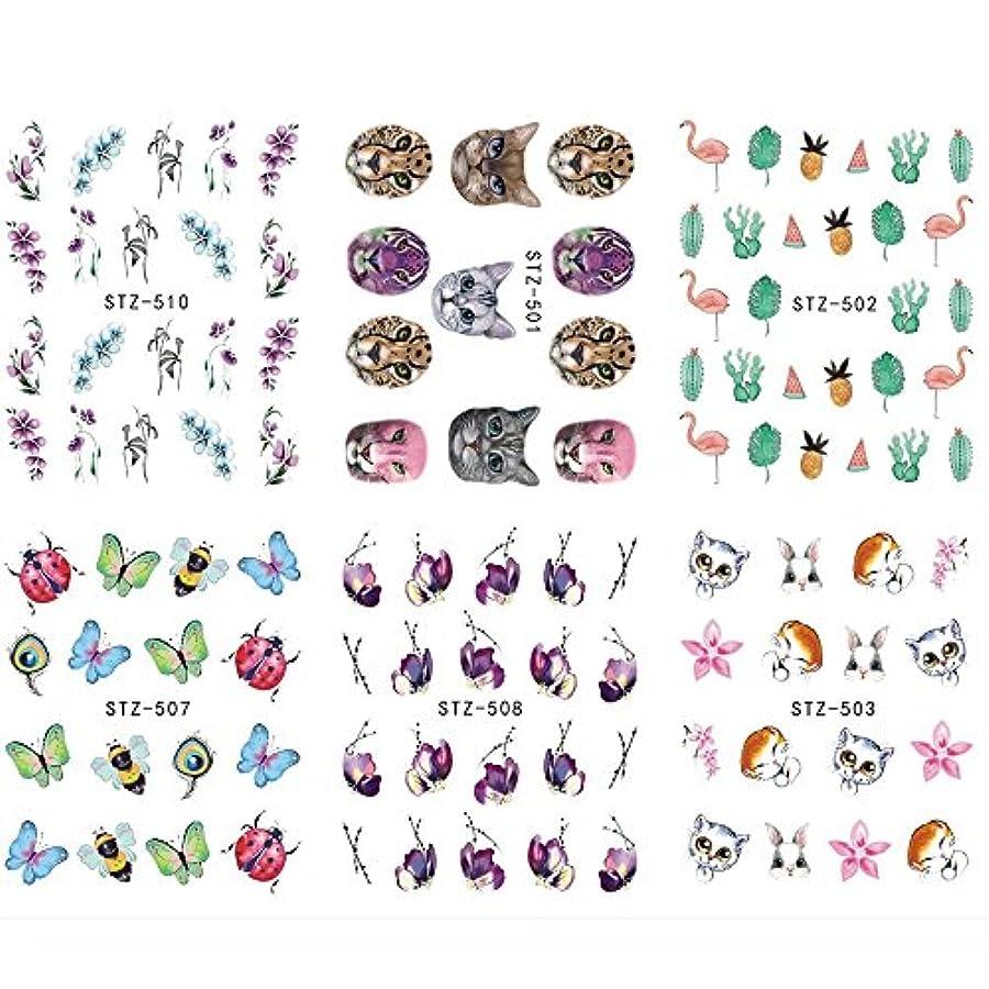 文化ワイプ愛情深いSUKTI&XIAO ネイルステッカー 12ピース花植物動物ネイルアートステッカー水転写デカールスライダータトゥーフルカバーラップツールの装飾